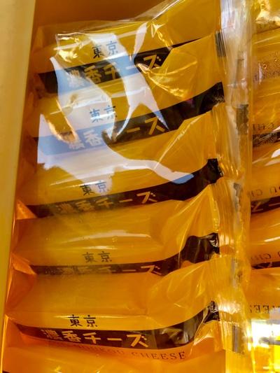 チーズ東京