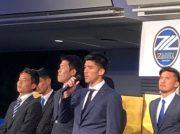 【日々是修行レポート】FC町田ゼルビア新体制発表会 開幕戦は2/24(日)東京クラシック