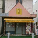 【閉店】「ジョフラン 阪急高槻北口駅前店」が2019年1月5日に閉店