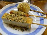 静岡ソウルフードシリーズ04 人気店の静岡おでんを食べてみた