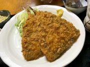 新鮮な旬の湘南の魚介を頂くなら…江ノ電江ノ島駅近くの喜食家へ