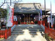 寒さに負けず鴻巣へ!縁切りで良縁を結ぶ「鴻神社」を目指して散策