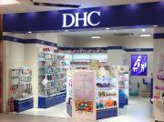 【閉店】1月20日(日)閉店! 「DHC アルビ大阪直営店」