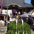 2月2日(土)は箕面「帝釈寺」の節分会福護摩祭りへ。火渡り修行も