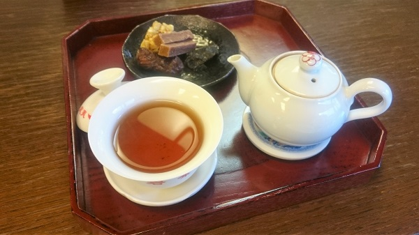 iwa tea