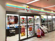 【開店】モノレール南茨木駅の改札内に「セブンイレブンモノウェル」がオープン!