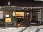 【開店】2月15日せんちゅうパルに「カラーフィールド」オープン!千中では2店舗目