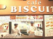 「梶谷のシガーフライ」が倉敷美観地区でお洒落カフェに!?【カフェビスキュイ】