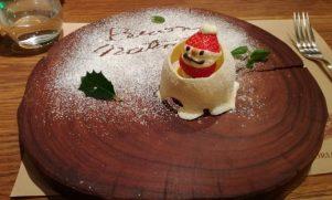 本格イタリアの味を千葉市若葉区にて@トラットリア アルベロ