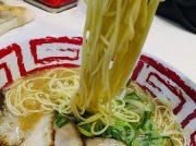 豚骨の匂いがそそられる!替え玉アリ!麺の硬さも選べる吹田「博多ラーメン 開運丸」
