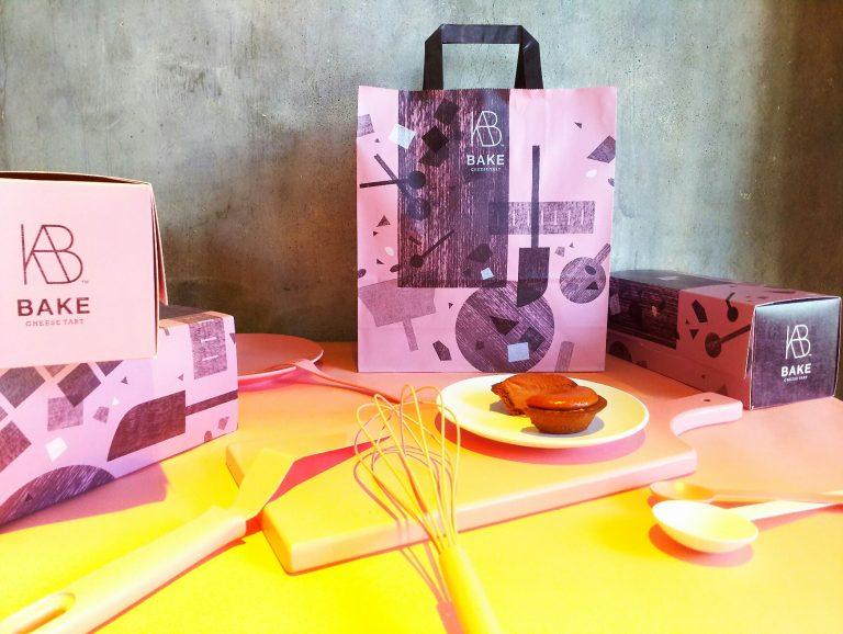 絶品!【BAKE】「焼きたてチョコレートチーズタルト」は2月14日まで☆