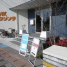 【岡山市中区浜】住宅展示場でカレーランチ『マルゴカフェ』