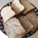 【自由が丘】米粉パンの『和良』おかずパンも食パンもおまかせ