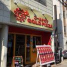 ゴールドピザニューヨークスタイルのピザ屋さん!発見@大久保