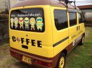 【喜入】挽きたてのフレッシュなコーヒーを堪能!「コミュニティカフェきいれ」オープン