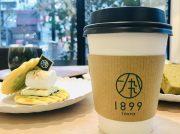 【新橋】1/16グランドオープン!お茶がテーマのお洒落デリ@ホテル1899東京
