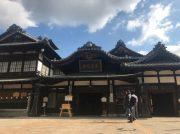 平成最後に愛媛のシンボリズム道後温泉本館へ。7年後も楽しみ。