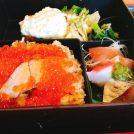 「水けしき」リターンズ!知る人ぞ知る絶品レストラン☆浜吉田に再開!