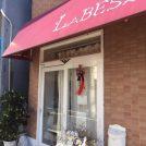 【閉店】池袋・要町・椎名町、LABESS(ラベス)2018年12月末で閉店