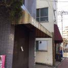 【閉店】西池袋・昔ながらの和田豆腐店、12月31日で閉店。