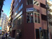 【開店】1月18日にグランドオープン! Dr. stretch恵比寿店