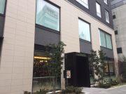 【開業】銀座キャピタルホテル萌木、1月29日築地にオープン!レストランも