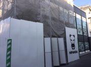 【開店】上海ブランドのHIPANDA が表参道に4月13日グランドオープン!