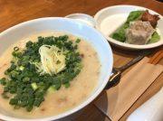 【錦糸町】お粥をミラクルにする専門店「カユ・デ・ロワ」おしゃれに美味しい!