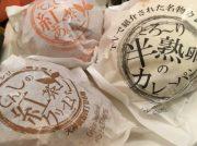 大阪・天四名物!てんしの紅茶あんパンとフリー紅茶が人気!「セイロンティー&ブレッド」