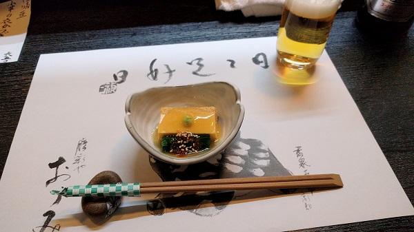 Ohmi_food_01