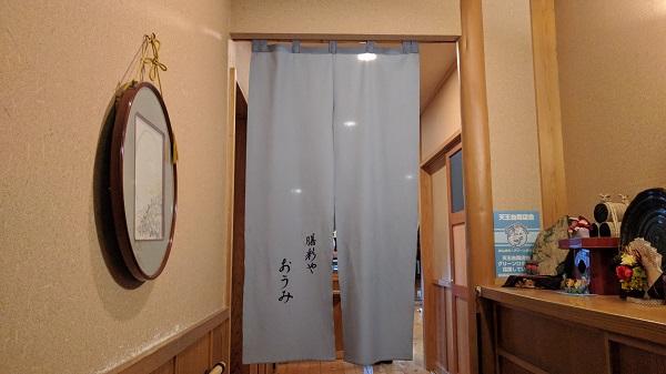 Ohmi_interior_01