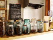 【関内】週2日のみ?の特別な自家焙煎珈琲「マツモトコーヒーロースターズ」