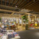 「TSUTAYA BOOKSTORE ホームズ新山下店」オープン!家具・本・雑貨が購入可能