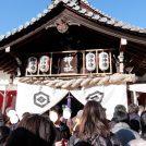 道後が楽しい!道後・湯神社の『初子祭』と名物さつま汁を堪能♡