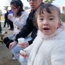 パンや甘酒盛りだくさん!お正月を楽しもう@子規記念博物館と道後公園