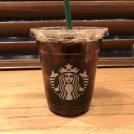 スターバックスコーヒーが駅近に2店舗!! 相模大野