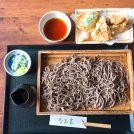 美味しいおそばが食べたいなら板そばなみ喜【北区篠路】