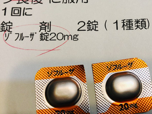 インフルエンザ警報!予防はどうする?