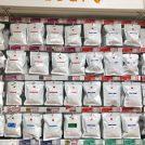 世界の紅茶100種以上勢ぞろい!紅茶問屋「アンジェ」【天王町】