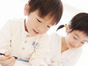 子どもの教育特集|東京・埼玉・千葉・神奈川の習い事ができる教室を紹介
