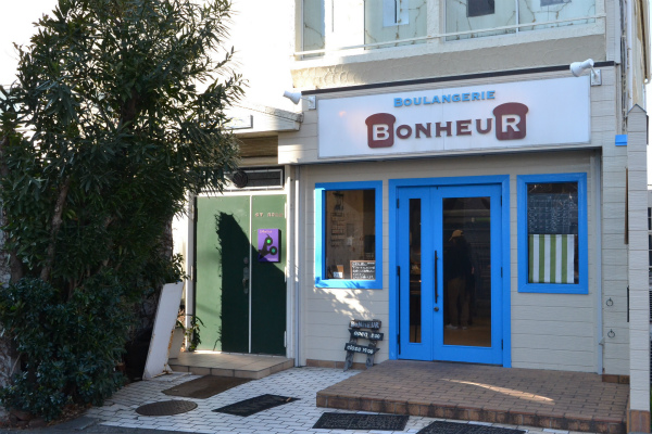 bonheur_0783