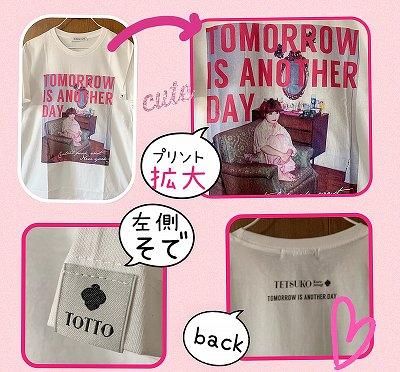 徹子Tシャツ②