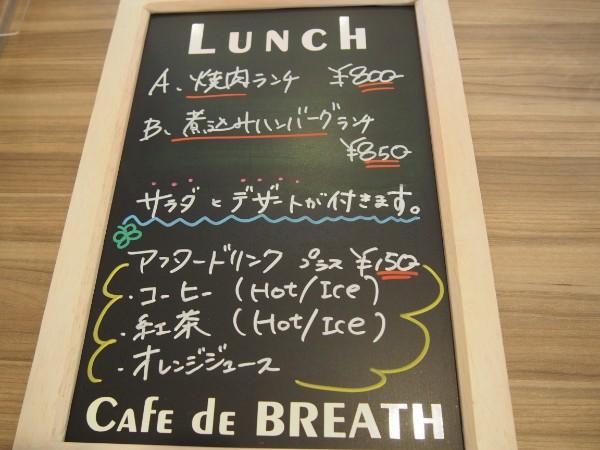 cdb-menu