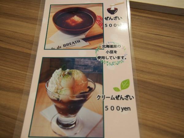 cdb-menu2