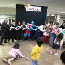 30th ひらかた人形劇フェスティバル/枚方市立牧野生涯学習市民センター