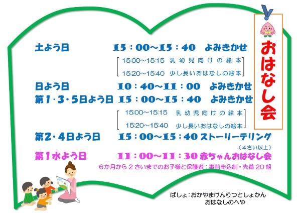 gyouji (1)