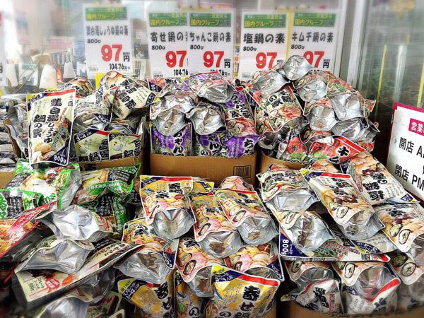 【業務スーパー】のお鍋の素、なんと97円~!賢い主婦はもう使ってる