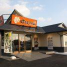 新規オープン・「はなまるうどん 11号松山久米店」が11号沿いに。