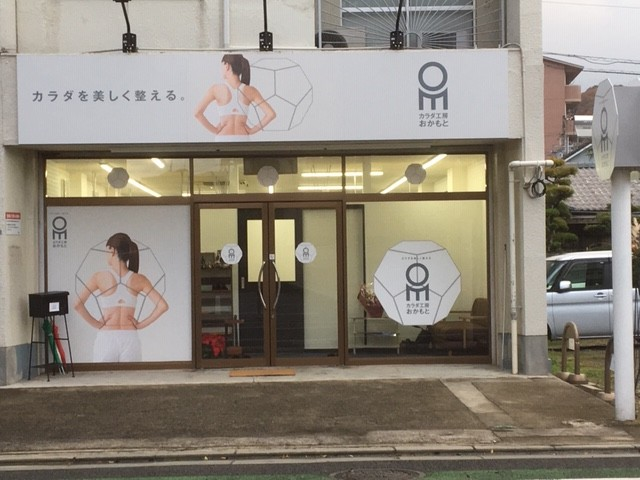 karadakoubouokamoto01