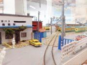 電車好きにはたまりません!楽しみながら学べる「鹿児島市交通局の見学会」に行ってきた!!